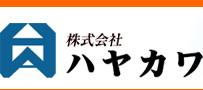 株式会社ハヤカワ