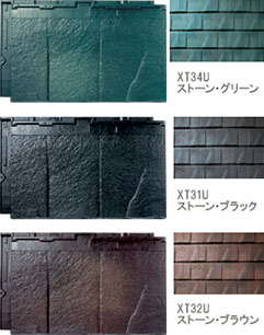 「ROOGA(鉄平)」カラーバリエーション